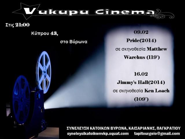 cinema february
