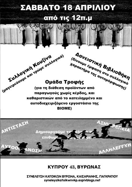 afisa_teliko1