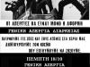 apergia-2-724x1024