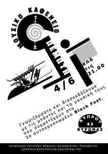 kafeneio2015blockfest